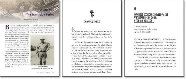 AuthorImprints custom book design layout, example 1